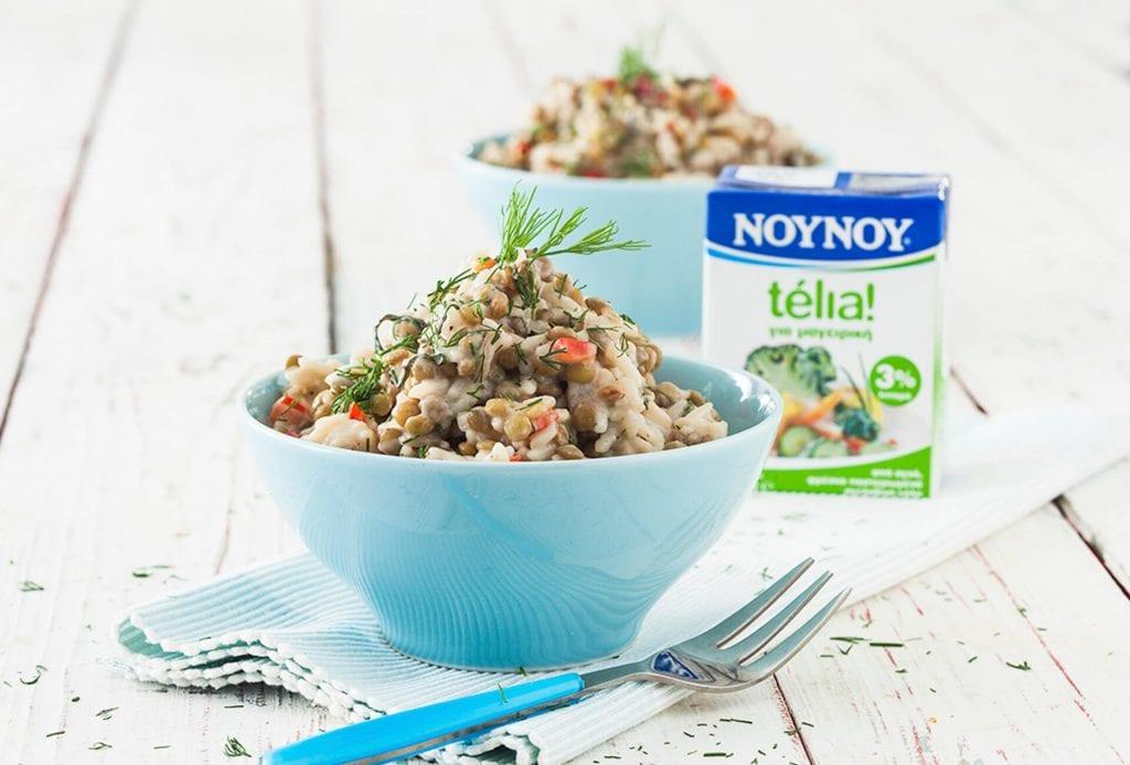 Σαλάτα με Φακές Ρύζι και Γιαούρτι με Δυόσμο