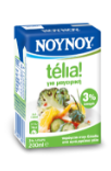 ΝΟΥΝΟΥ Telia 3%