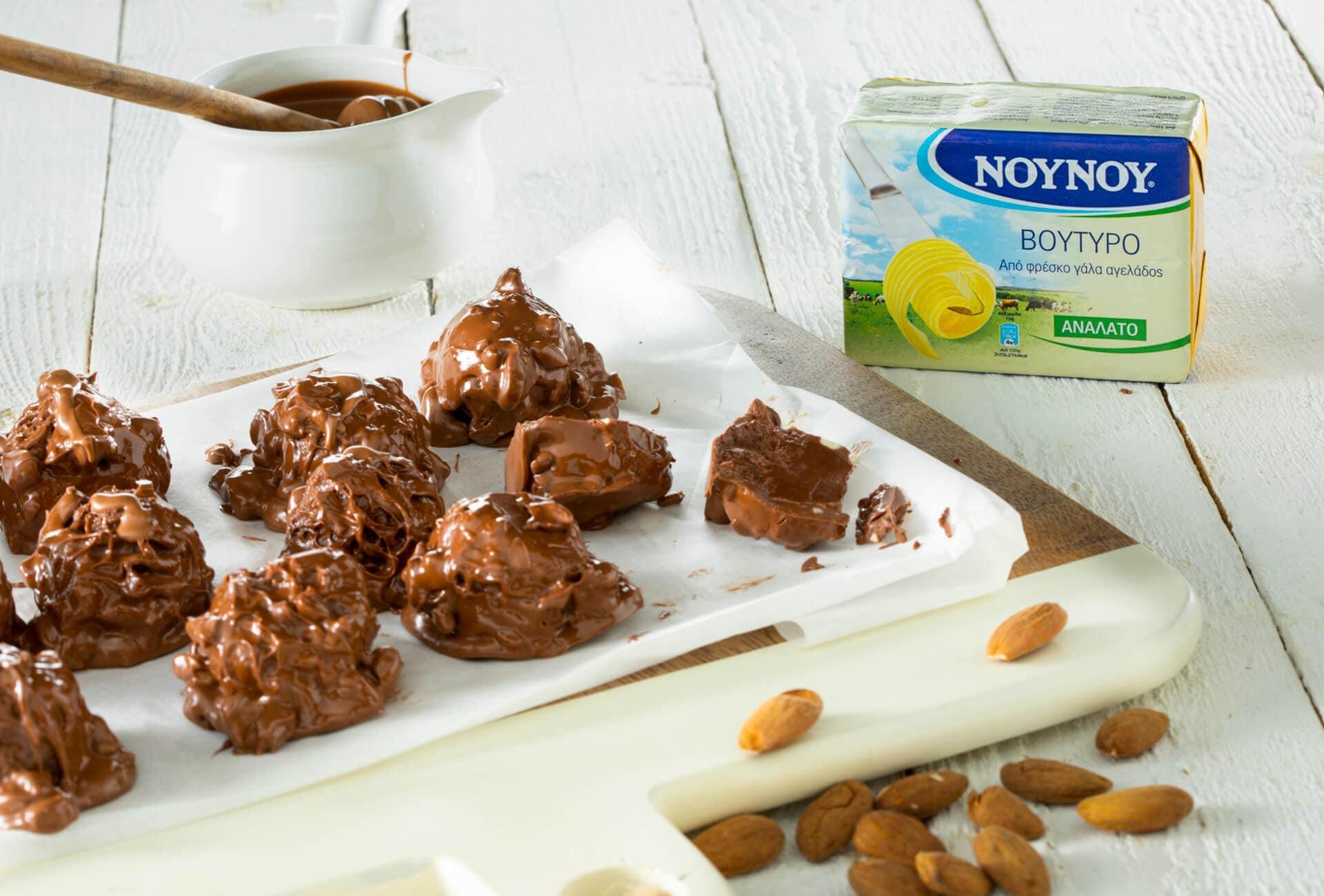 Τρουφάκια με σοκολάτα γάλακτος & αμύγδαλο