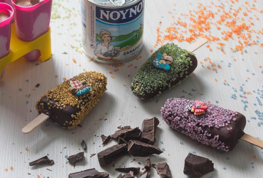 Παγωτό σοκολάτας με φουντούκια σε ξυλάκι